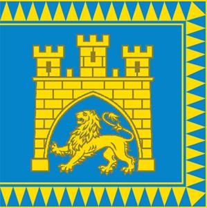 Archivo: Lviv-prapor Alex K.png