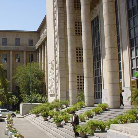 پرونده:Ministerstvo spravedlnosti 2.jpg