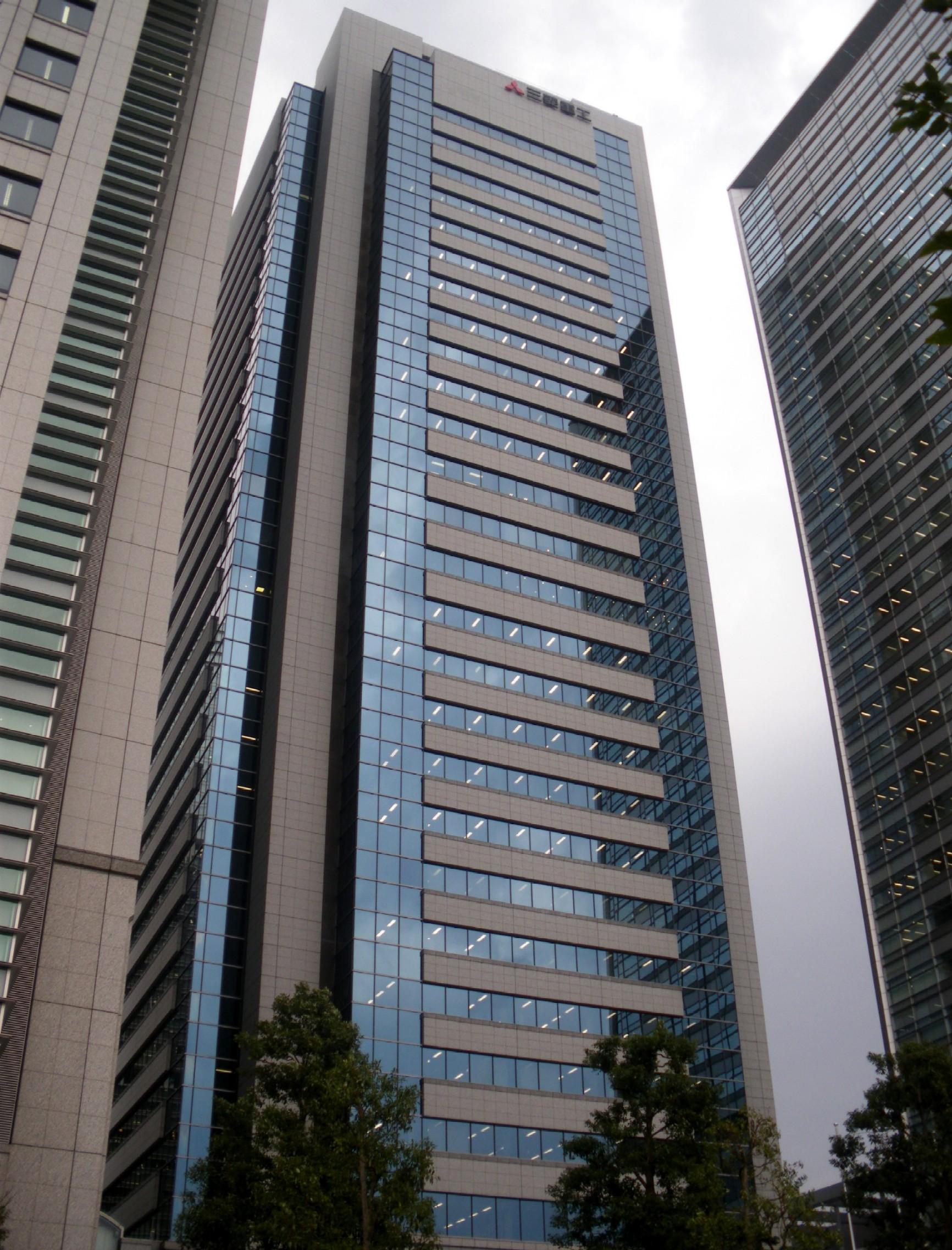 File Mitsubishi heavy industries building konan minato tokyo JPG