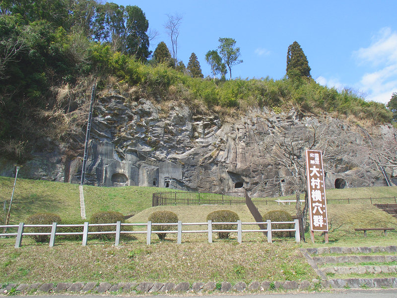 File:Oomura yokoana gun excavation 1.jpg