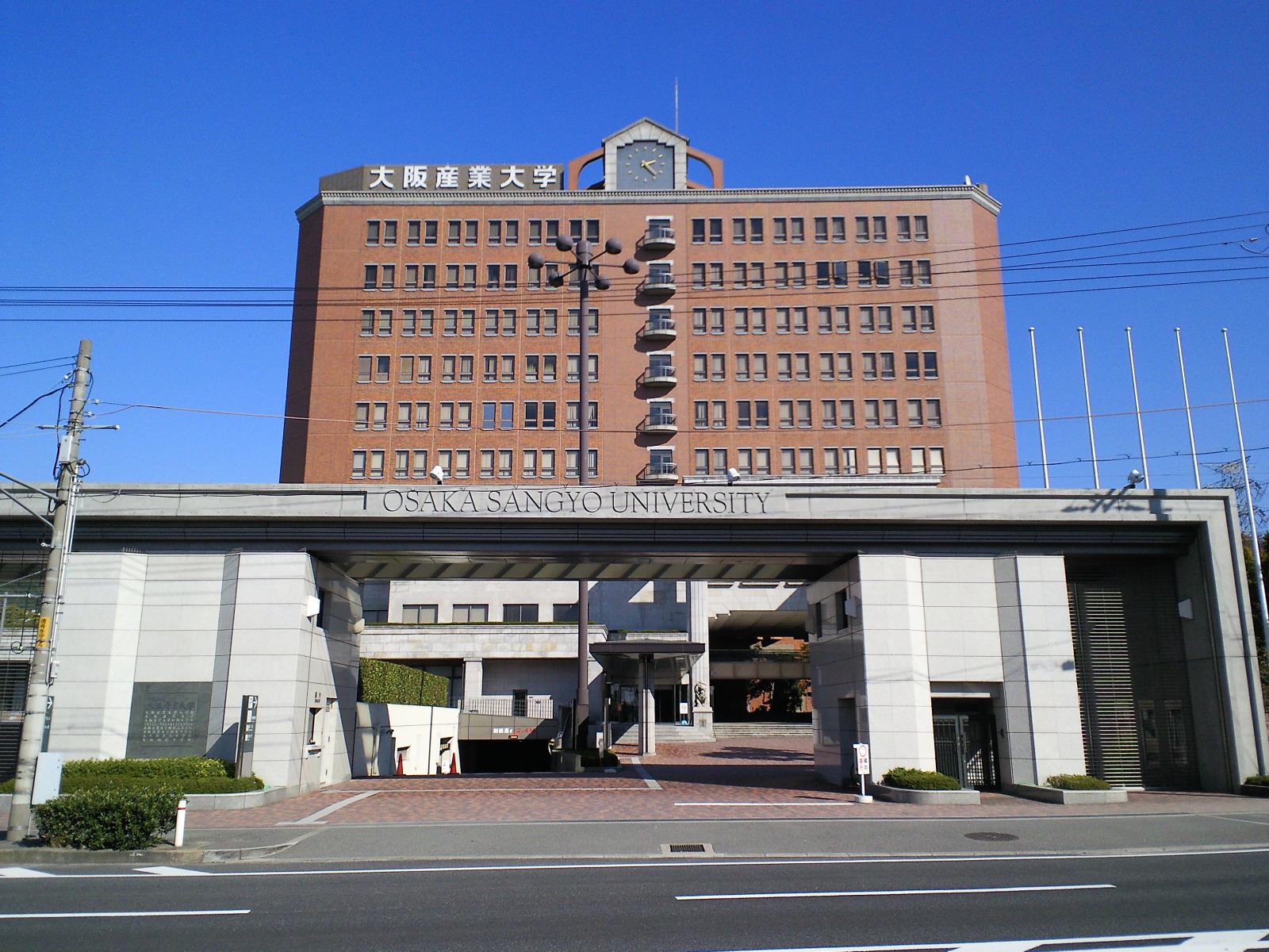 Osaka Sangyo University01.JPG