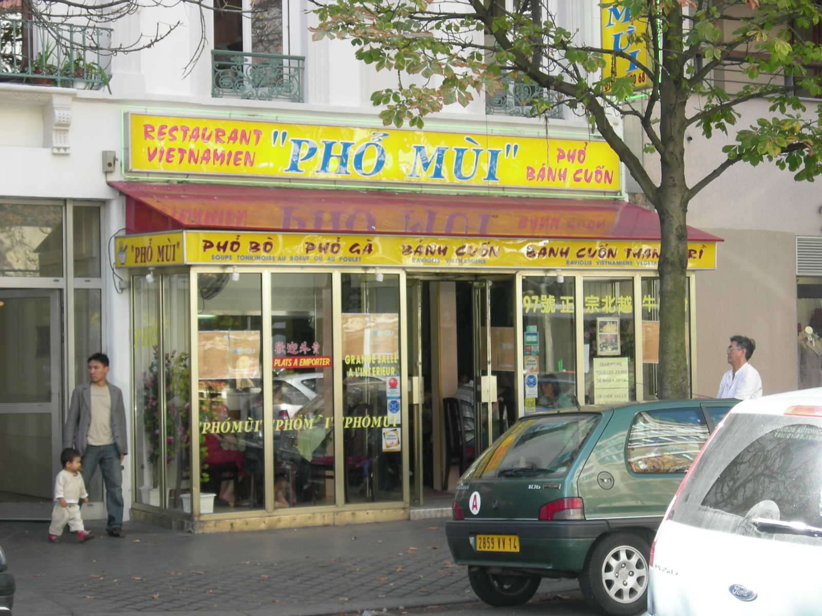 Vietnamese Restaurant On West Kimberly Rd Davenport