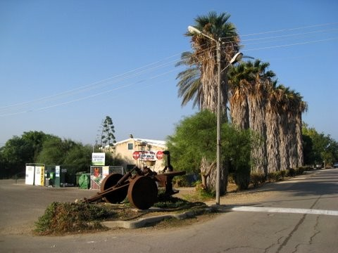 File:PikiWiki Israel 6676 Road entrance to the kibbutz.jpg ... Pictures Kibbutz Hahotrim
