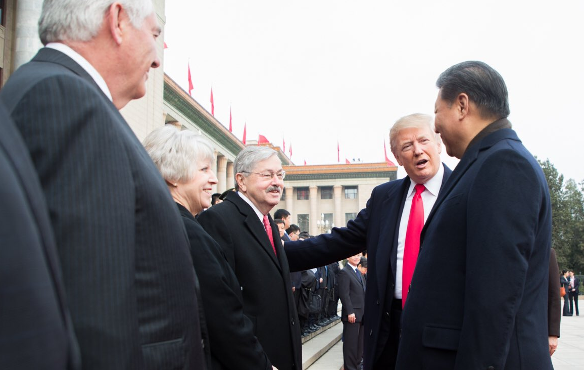 Beijing Celebrates Departure of President Trump