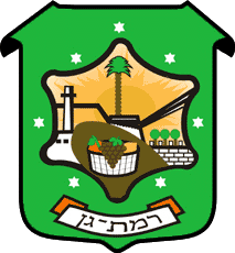 English: Coat of Arms of the city of Ramat Gan...