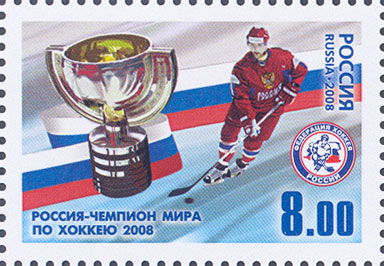 A 2008 Russian stamp commemorating the championship team Russia stamp no. 1285 - 2008 IIHF World Champions.jpg