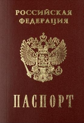 """Марионетка Кремля Аксенов объявил крымчанам, что кредиты украинским банкам придется вернуть: """"Никакой перепродажи долгов не будет"""" - Цензор.НЕТ 9490"""