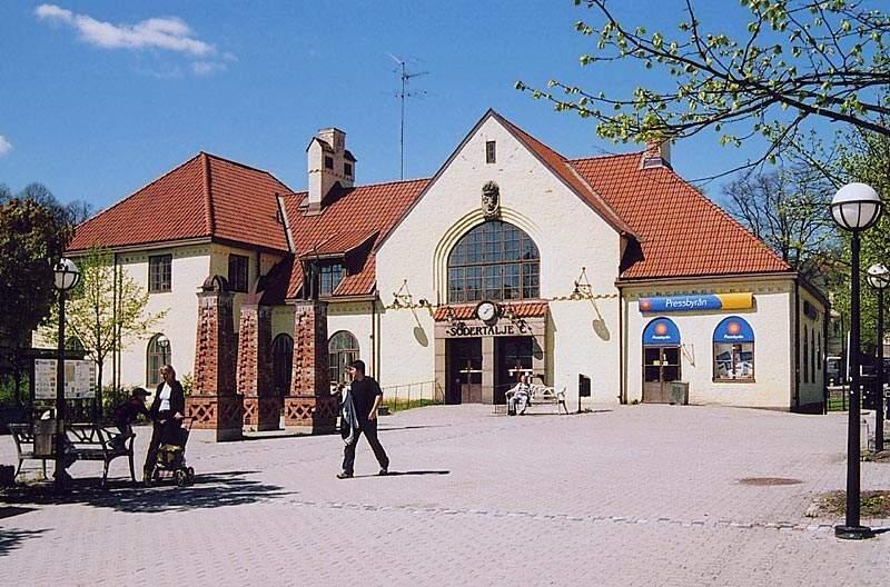 Södertälje Centrum railway station - Wikipedia