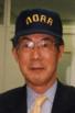 Shuichiro Yamanouchi cropped 2 Conrad C Lautenbacher and Shuichiro Yamanouchi 2002.jpg
