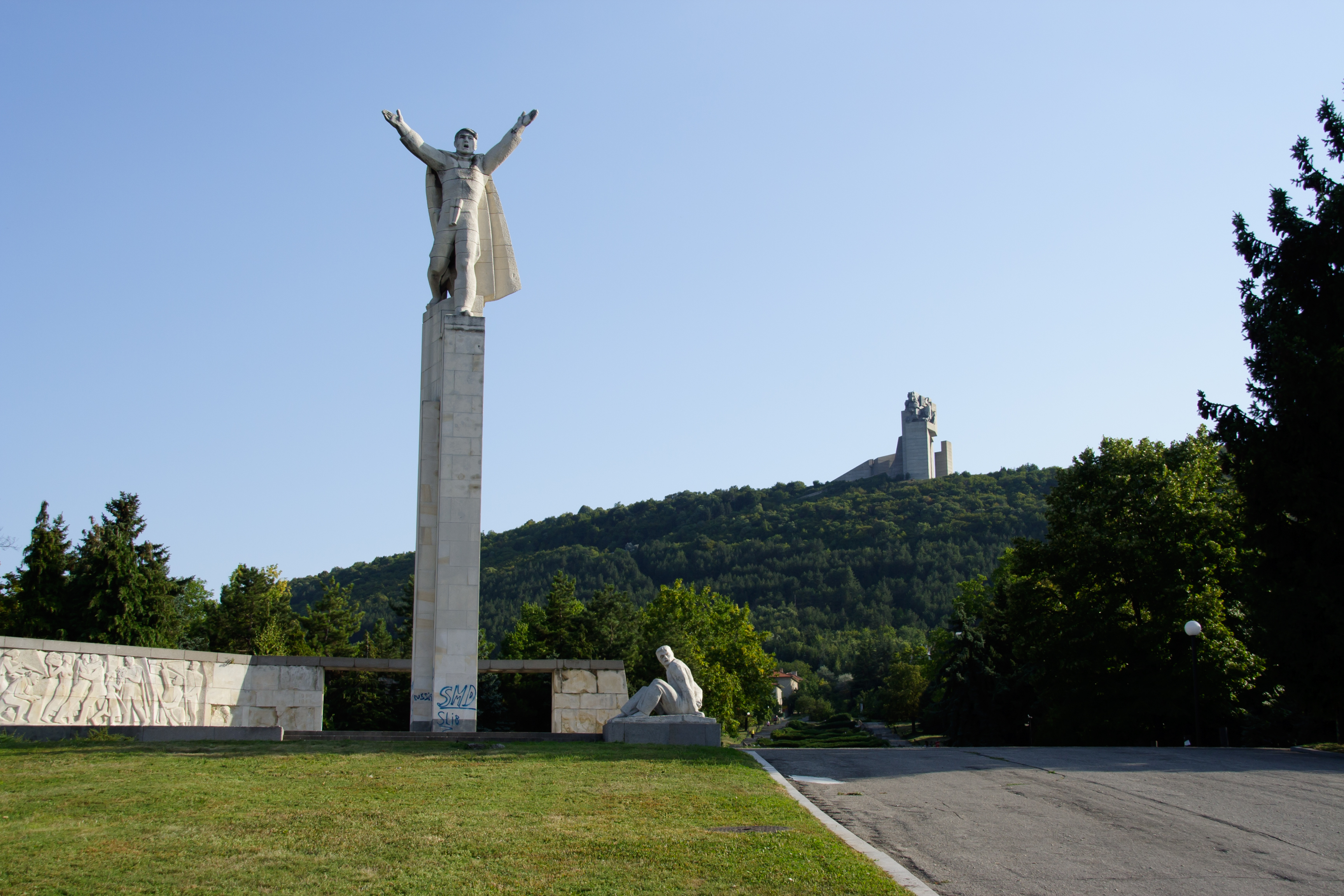 Shumen Bulgaria  city photos : Description Shumen Monuments