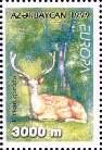 Stamps of Azerbaijan, 1999-536.jpg