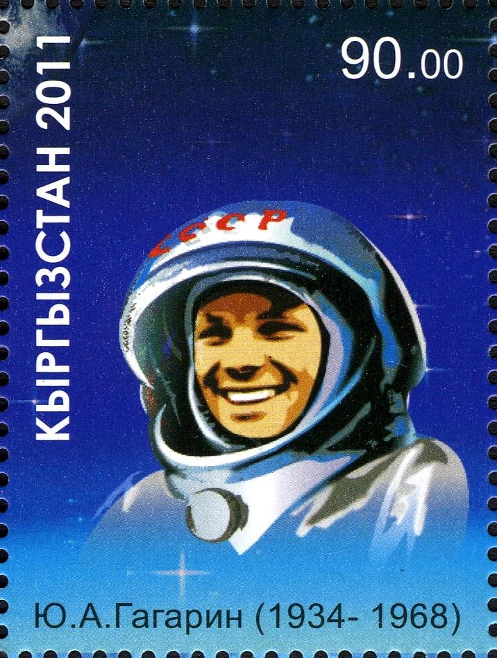 Stamps of Kyrgyzstan, 2011-12.jpg