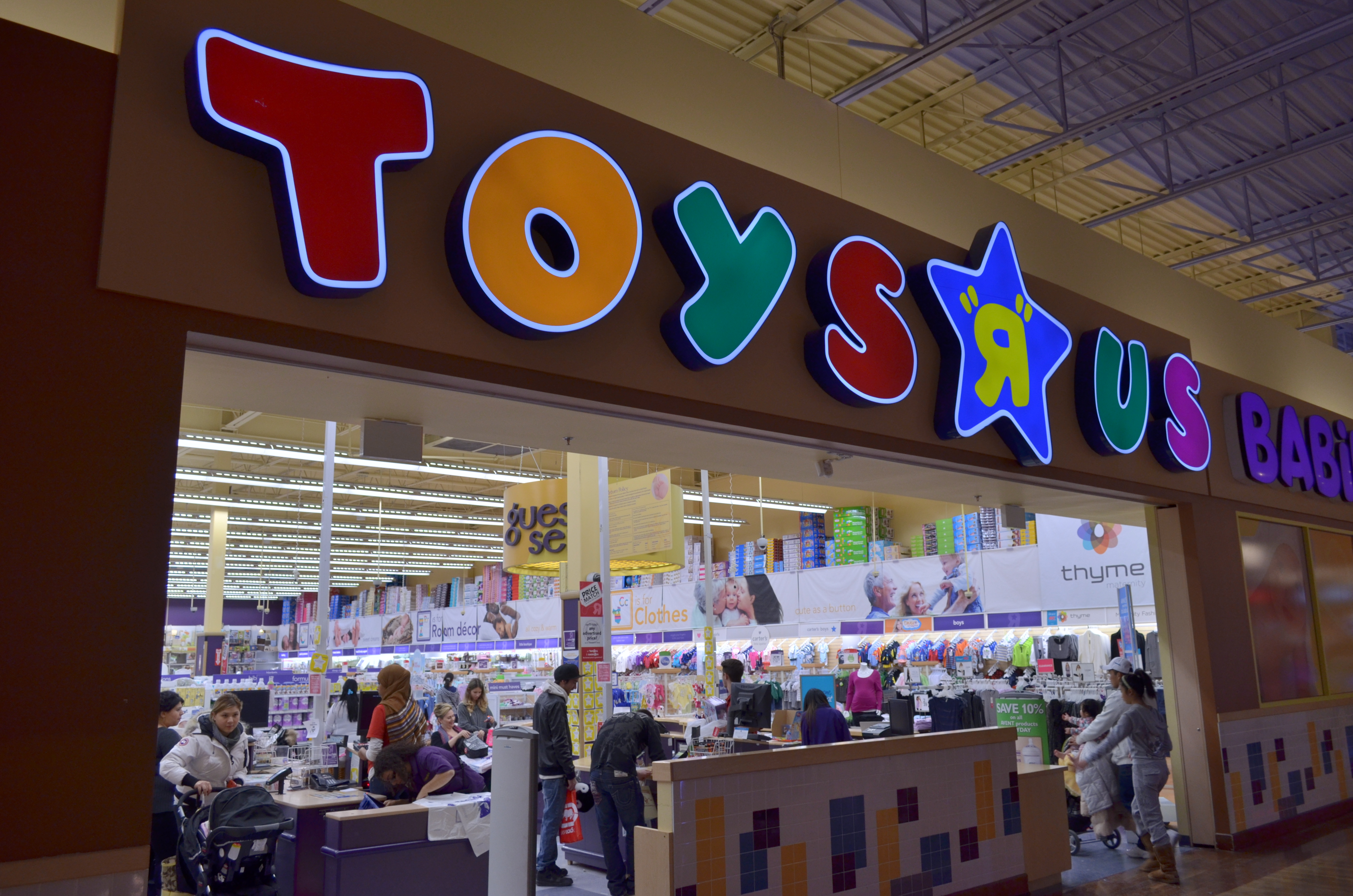 Toys R Us Mall : File toysrusvaughanmills g wikimedia commons