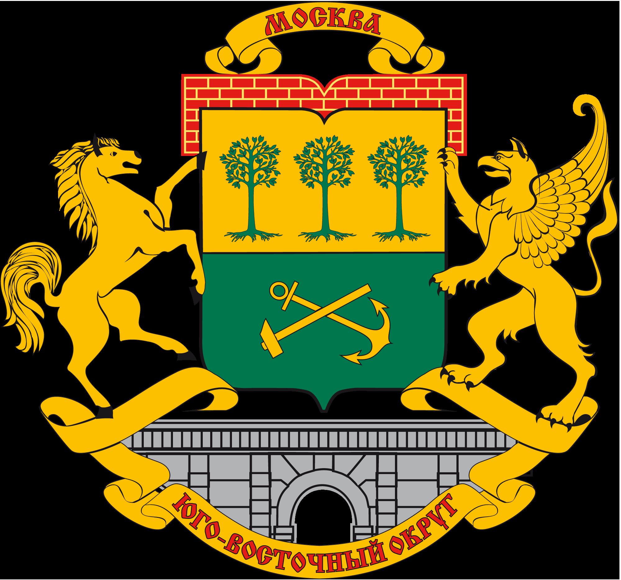 герб ювао