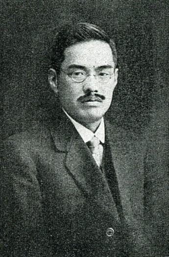Uchida Yoshikazu Portrait