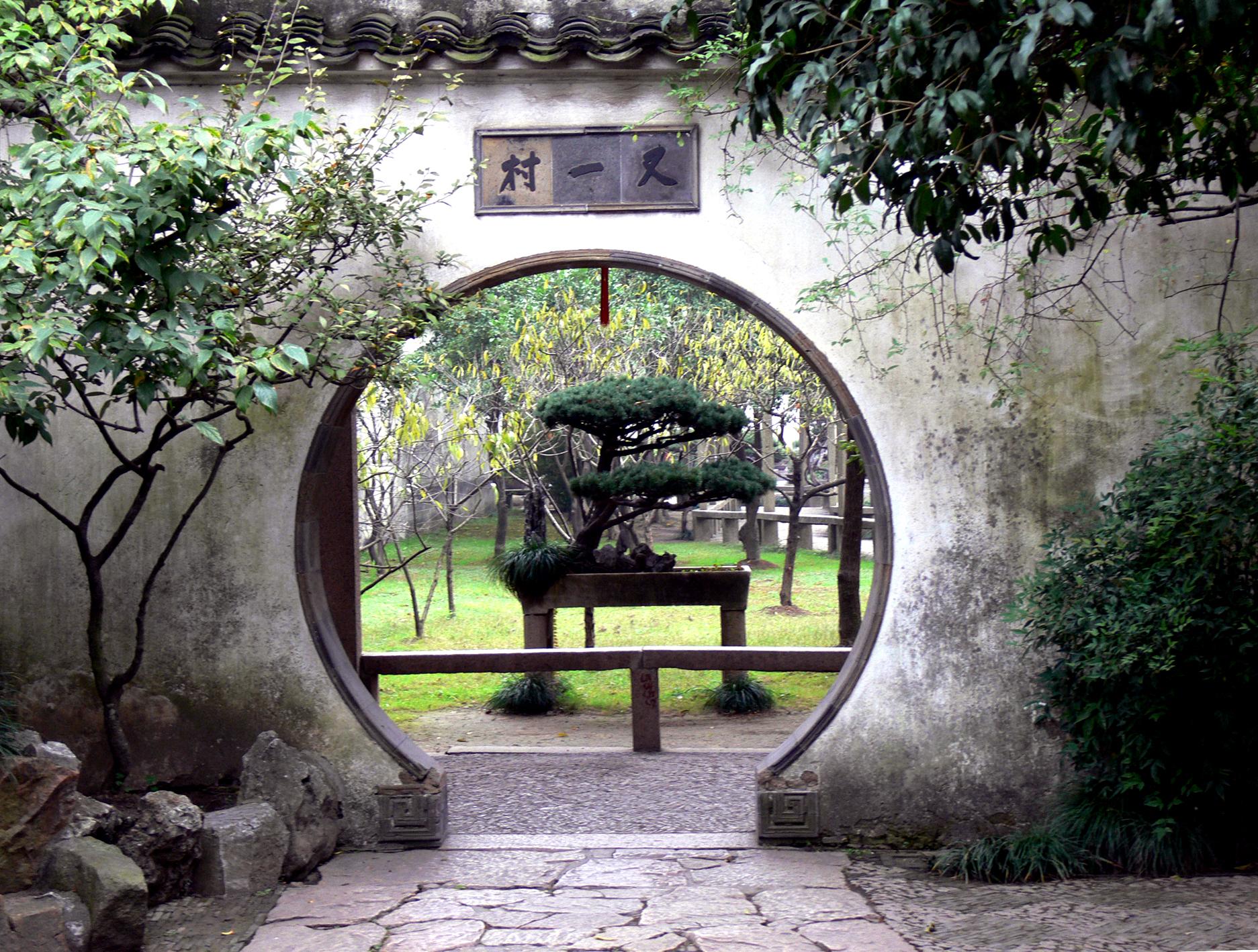 Chinese garden design - Chinese Garden Design 47