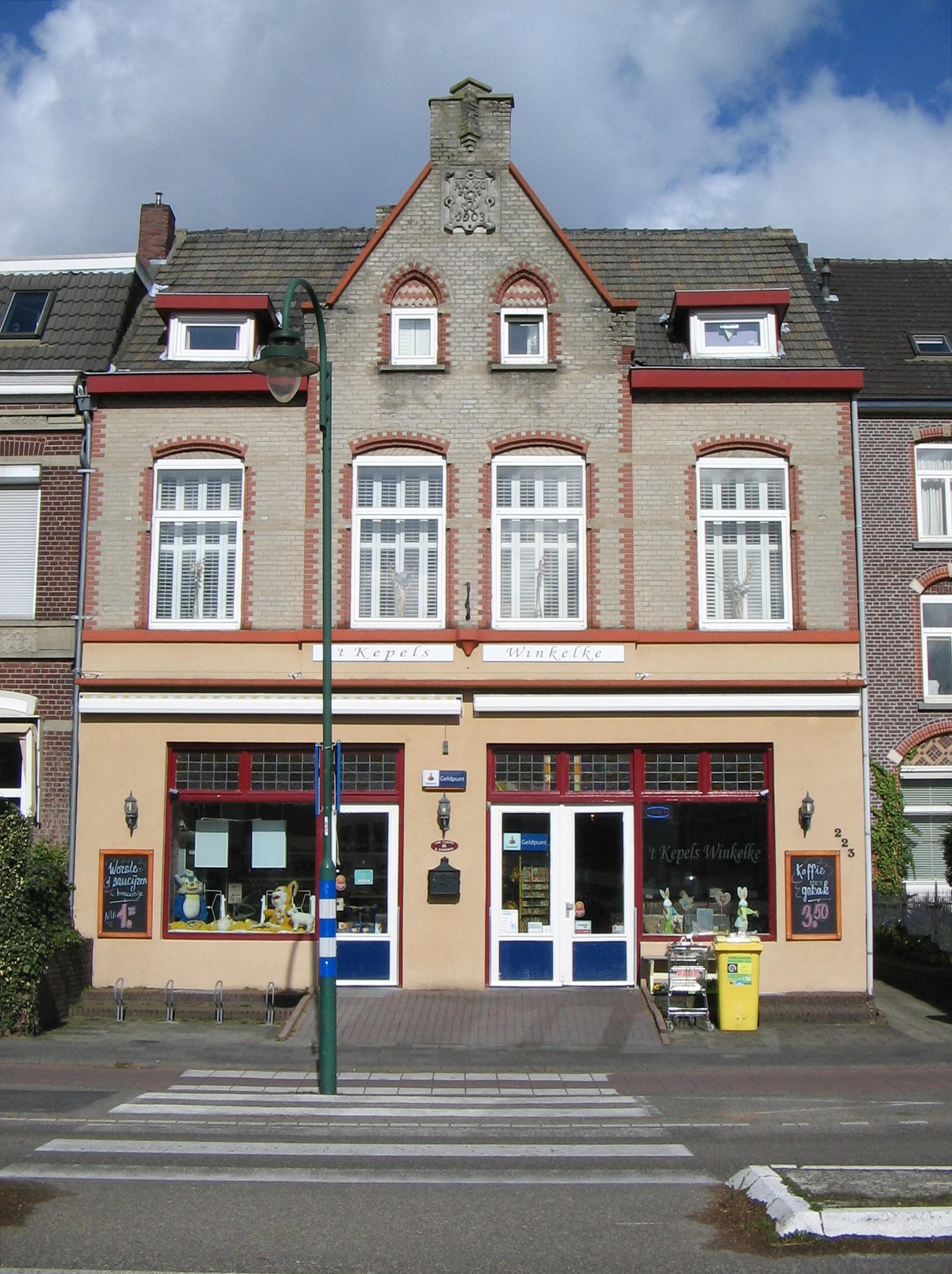 File t Kepels Winkelke Kapellerlaan 223 Roermond 001