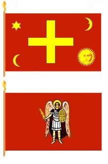 возникновение запорожской сечи д.вишневецкий.