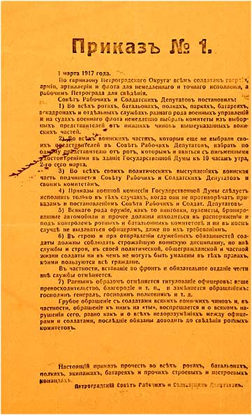 Приказ № 1 — Википедия