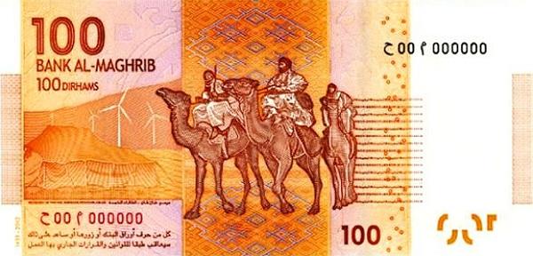 File:100 dirham 2013 (reverse).jpg