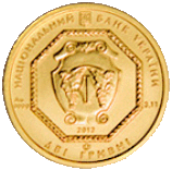 2-UAH-2011-gold-A.png
