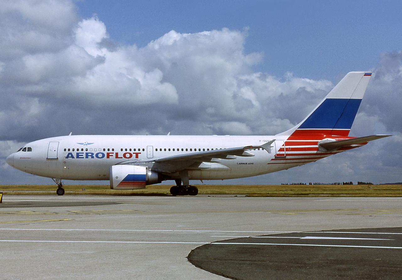 El accidente mas curioso y boludo de la aviación moderna