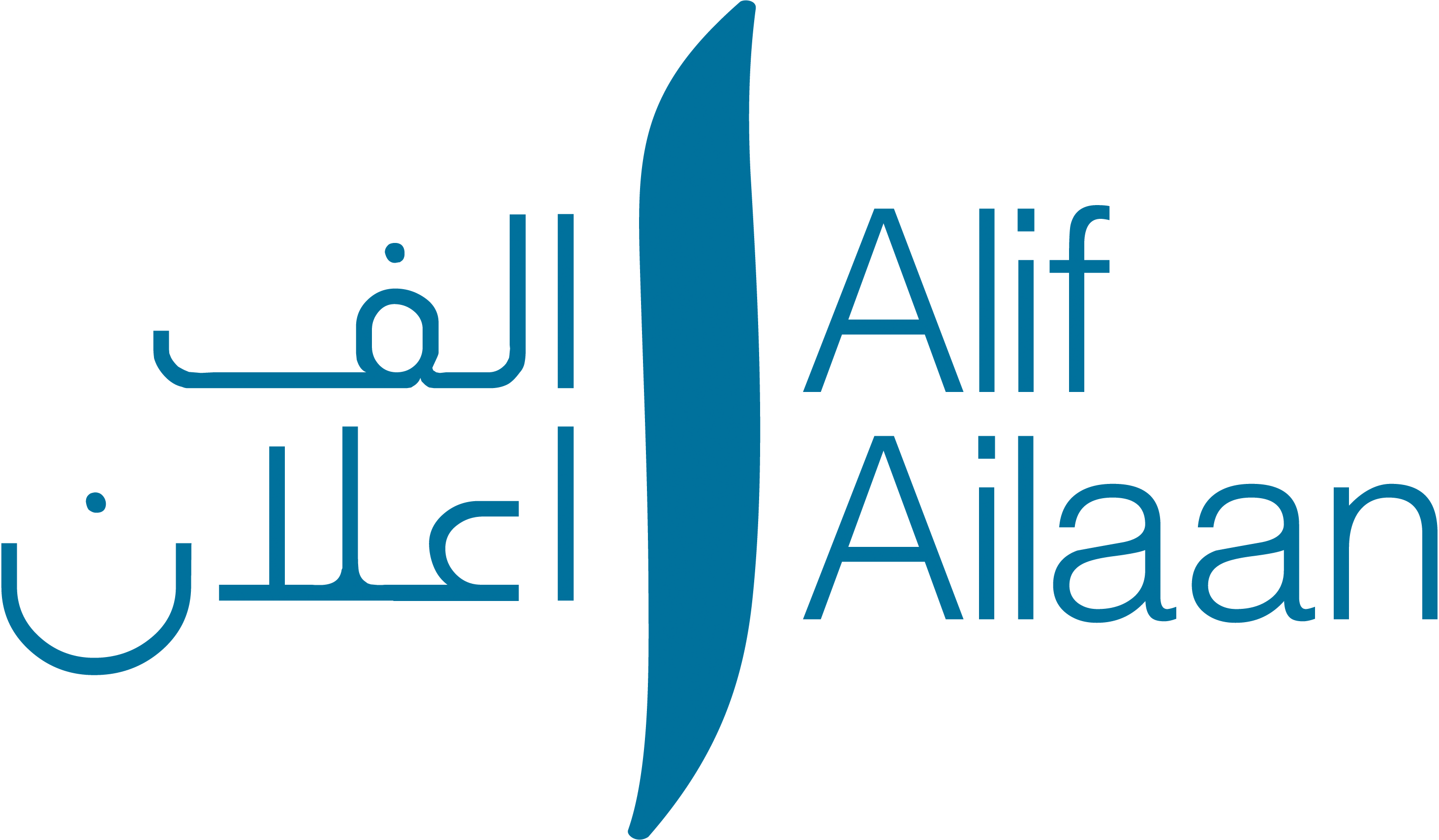 filealif ailaan logo pngpng wikimedia commons
