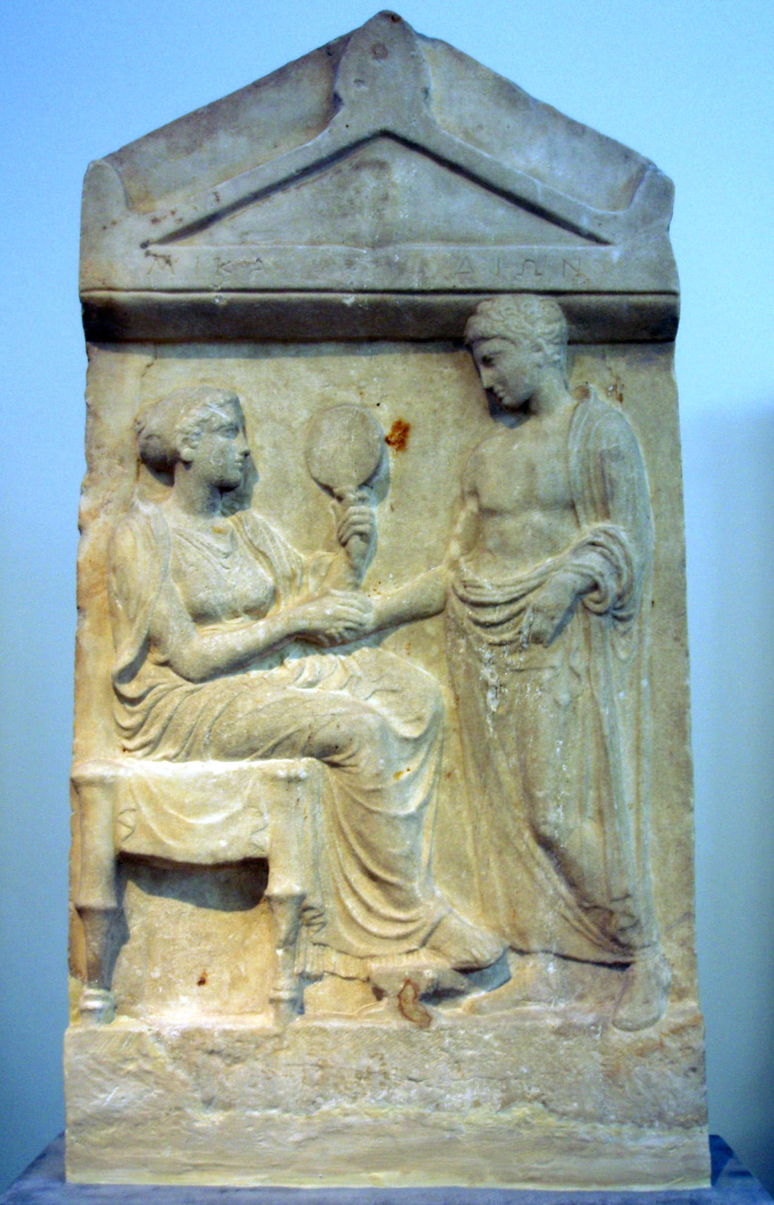 File athen relief wikimedia commons for Spiegel history