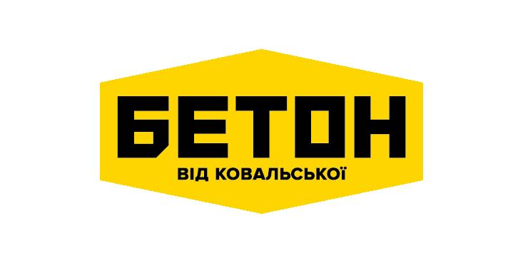 Лого бетон пластификатор для бетона купить в симферополе