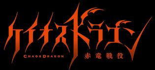 Black dragon pdf dating service