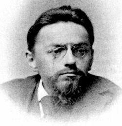 Charles Proteus Steinmetz, theoretician of alt...