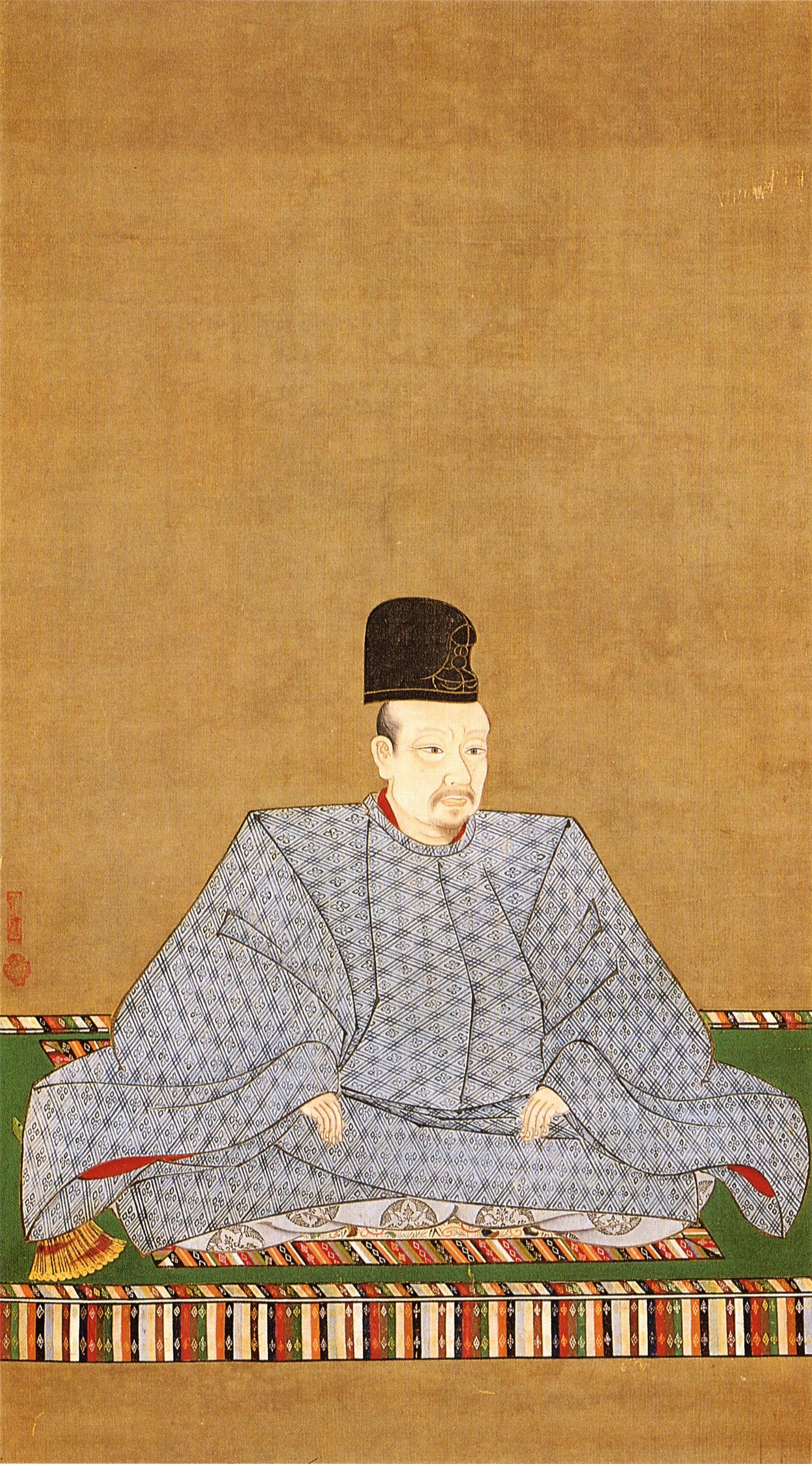 shogun and emperor relationship