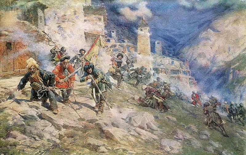 Gabashvili. Defense of Arkhoti.jpg