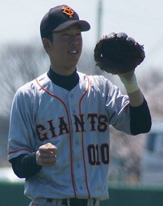 Giants wada.jpg