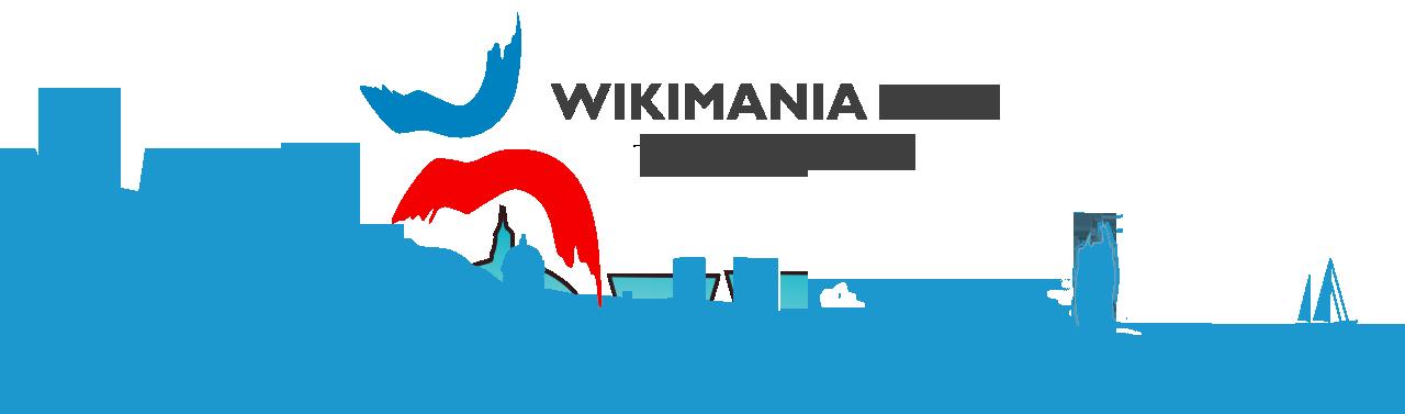 Kelahiran Yesus/Nabi 'Isa as versi ISLAM Haifa_wikimania_3