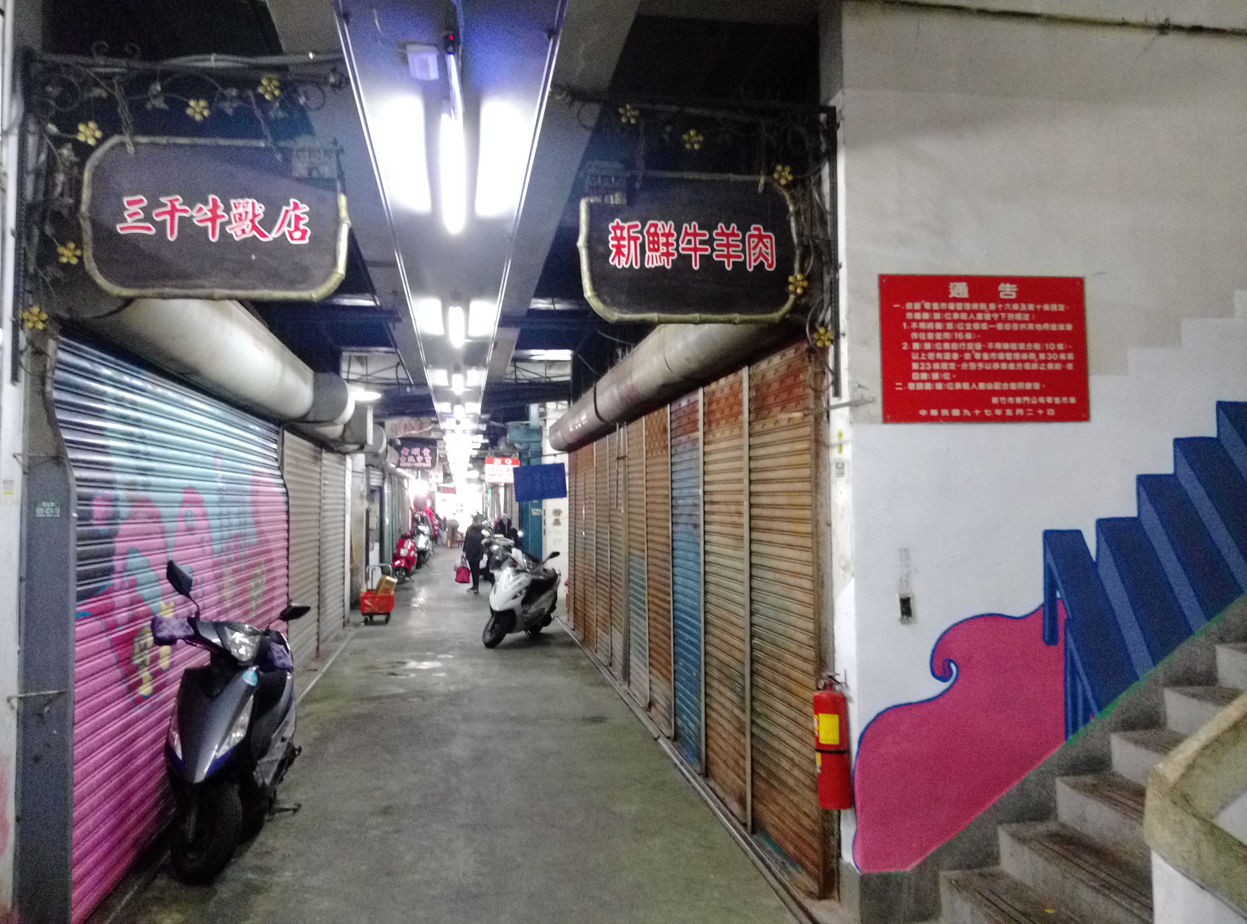 File:Hsinchu Dongmen Market jpg - Wikimedia Commons