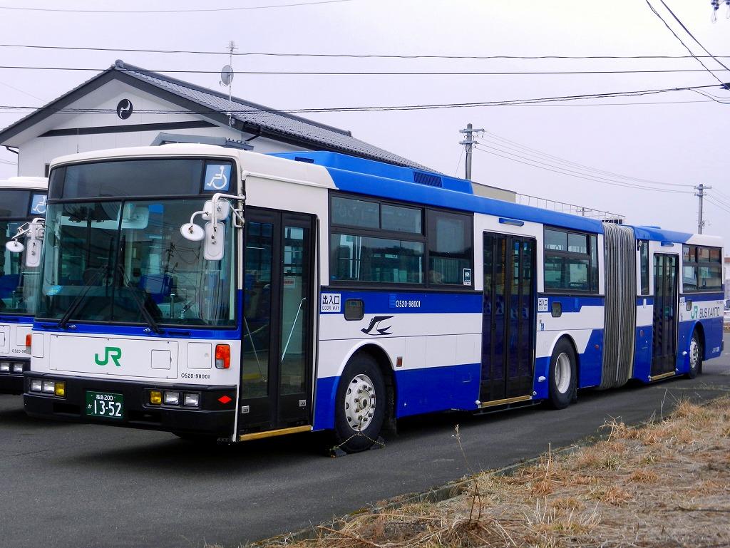 JRバス関東(福島) : 東京五輪で主力輸送手段に?連節バスとは ...