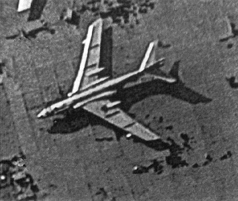 File:KH-BOMBER-IMAGE.jpg