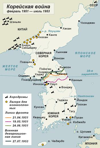 Korean-War-feb-51-jul-53.png