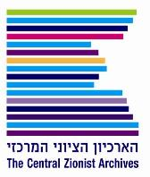 Central Zionist Archives Official archives of the institutions of the Zionist Movement