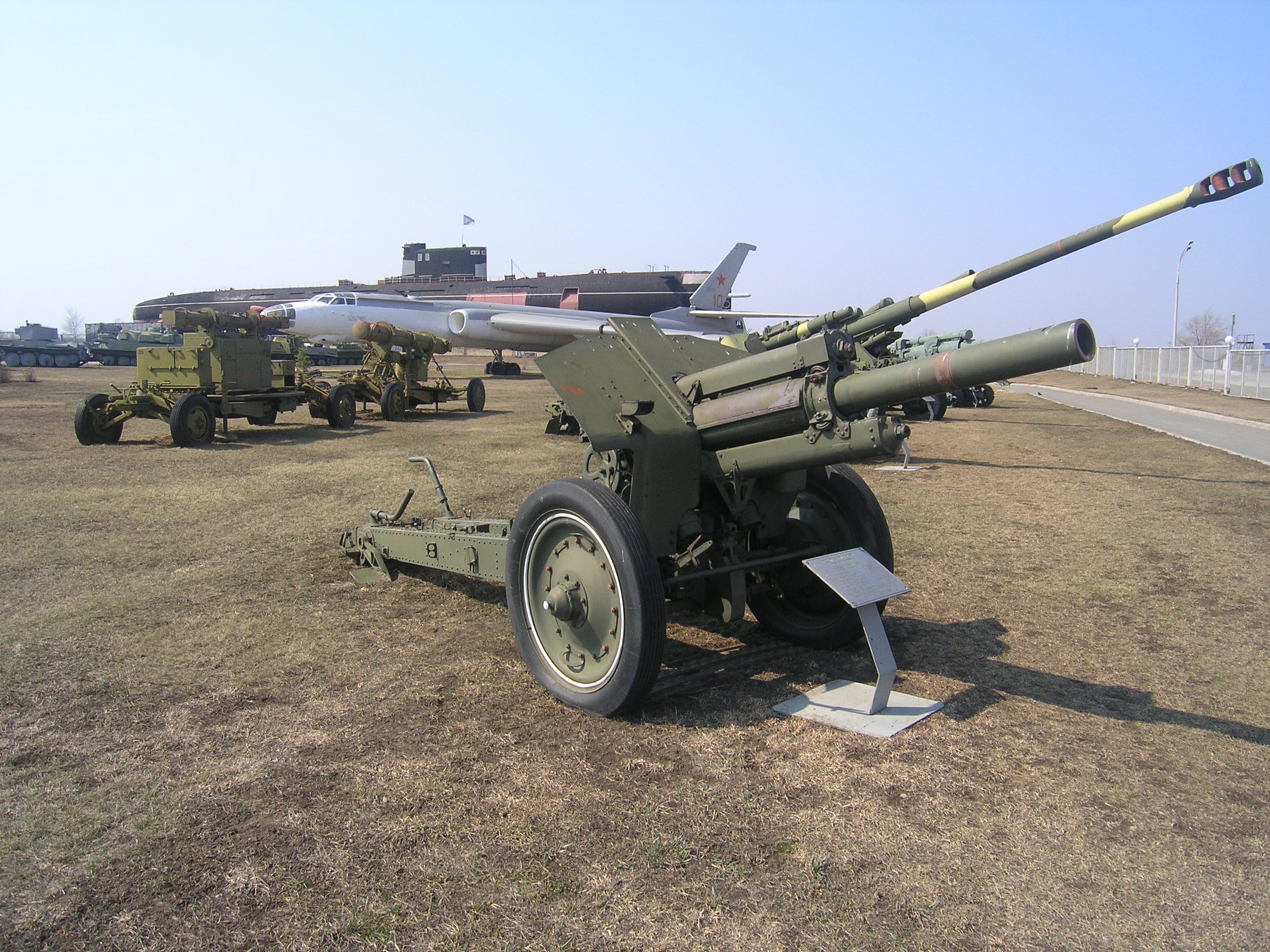 Chinese Air Force presents new CS/SH-1 122mm 4x4 self-propelled ...