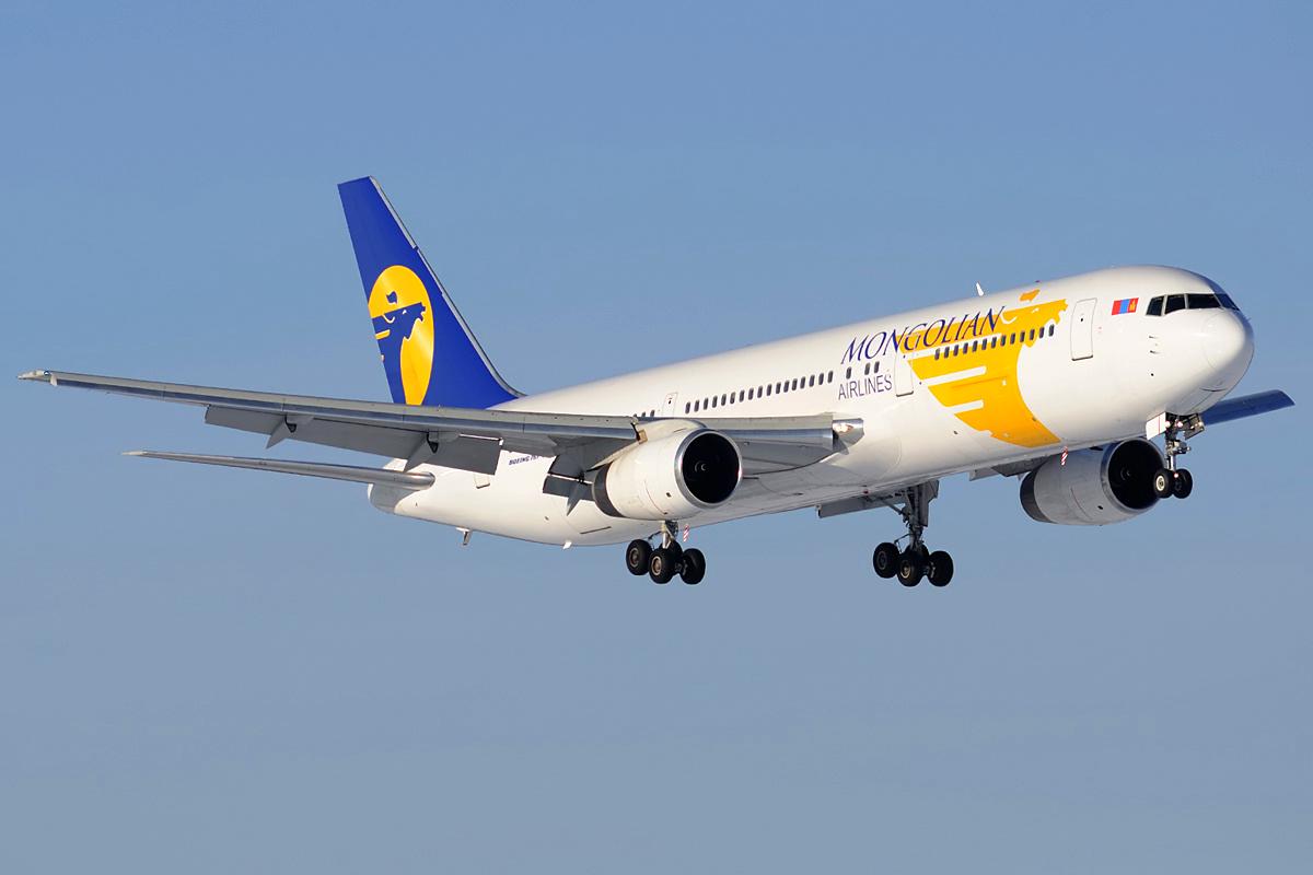 MIAT Mongolian Airlines - Wikiwand