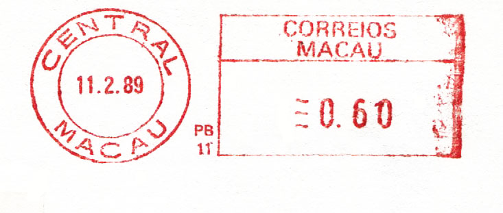 File:Macao stamp type B3.jpg
