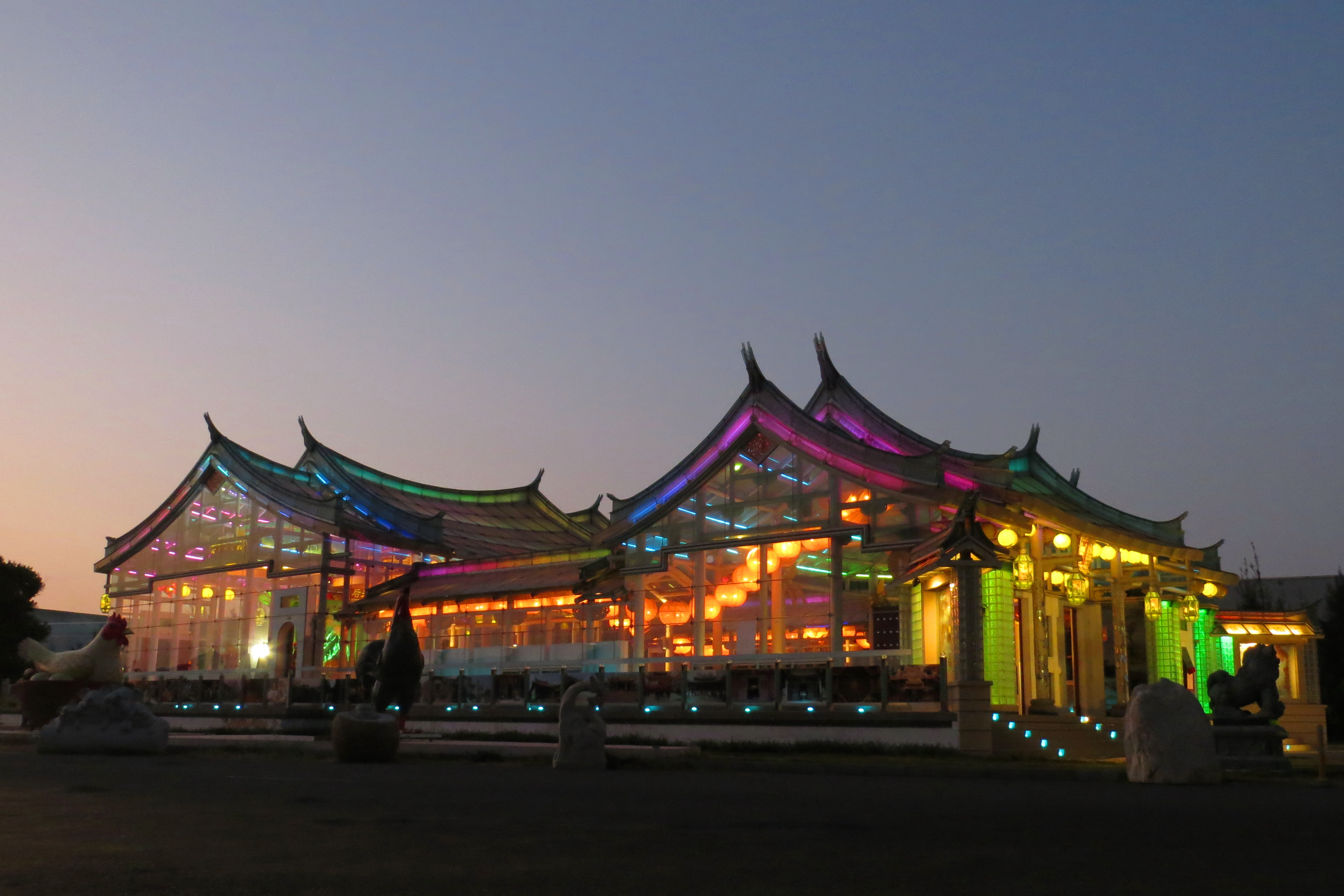 changhua city dating site List of railway roundhouses this is a list of railway roundhousesa roundhouse is a building used for servicing locomotives, large, circular or semicircular structures often located adjacent to or surrounding turntables.