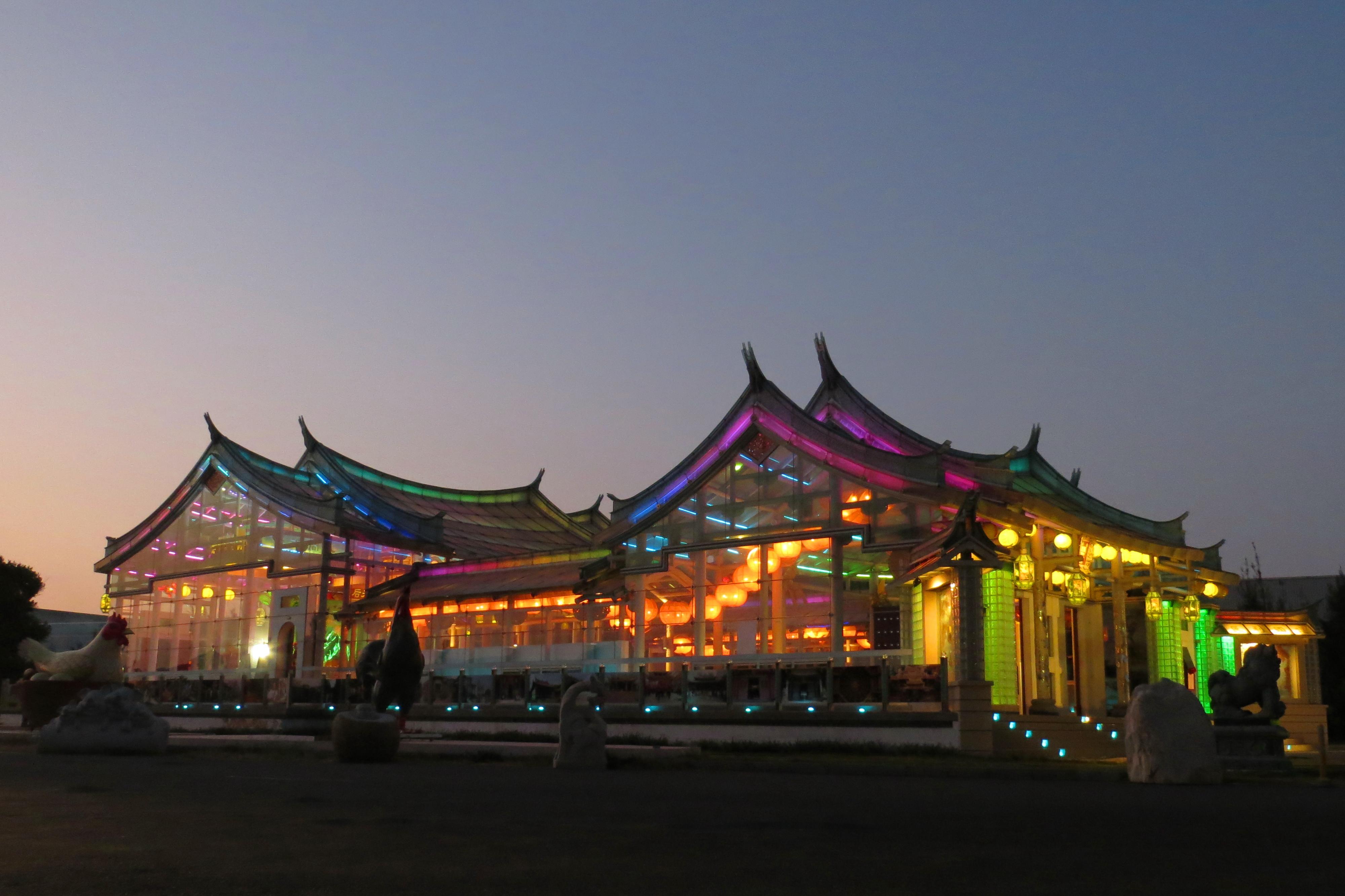 Changhua Taiwan  City new picture : Mazu Temple in Taiwan Glass Gallery, Changhua County Taiwan ...