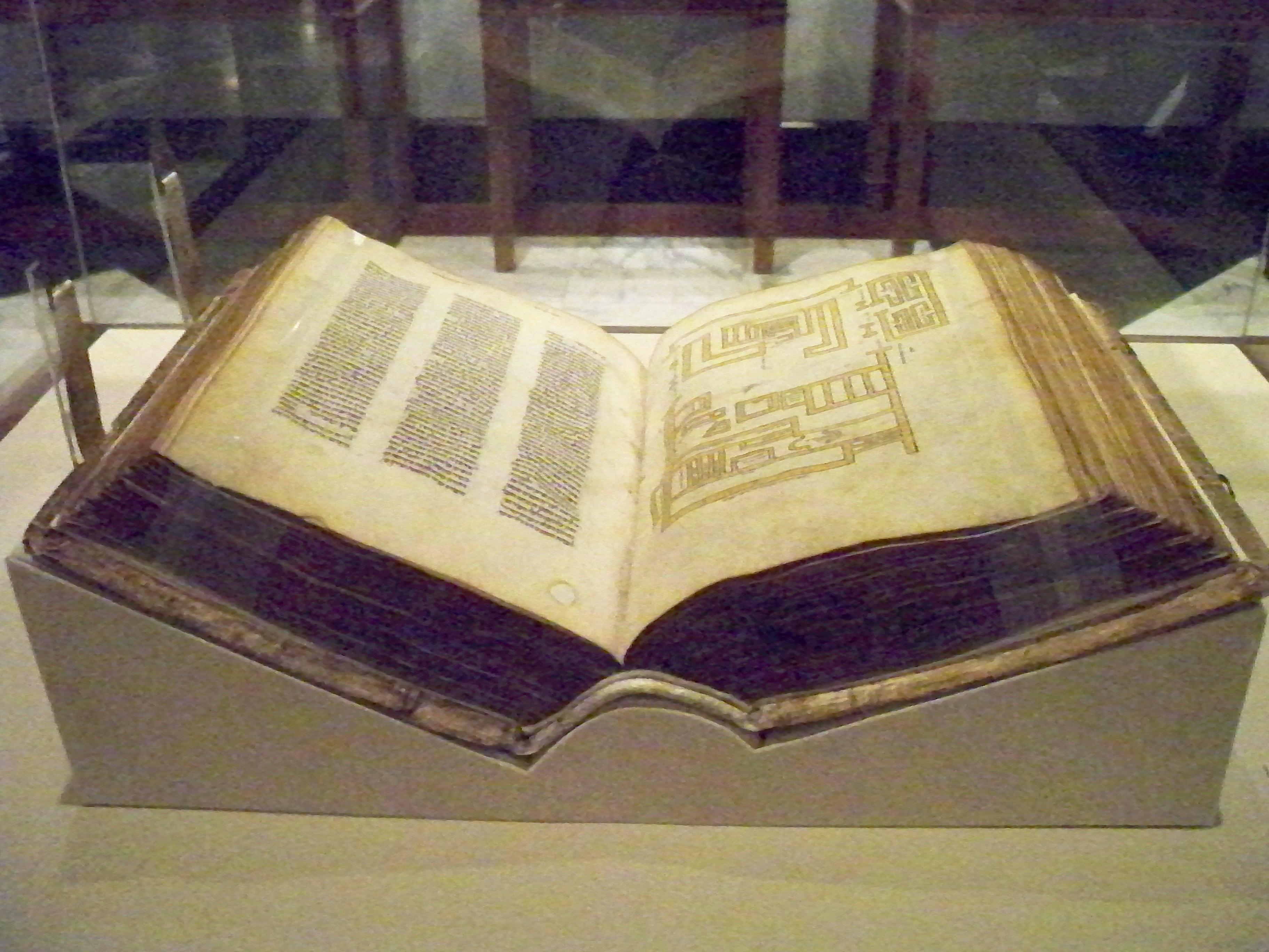 Sephardic law and customs - Wikipedia