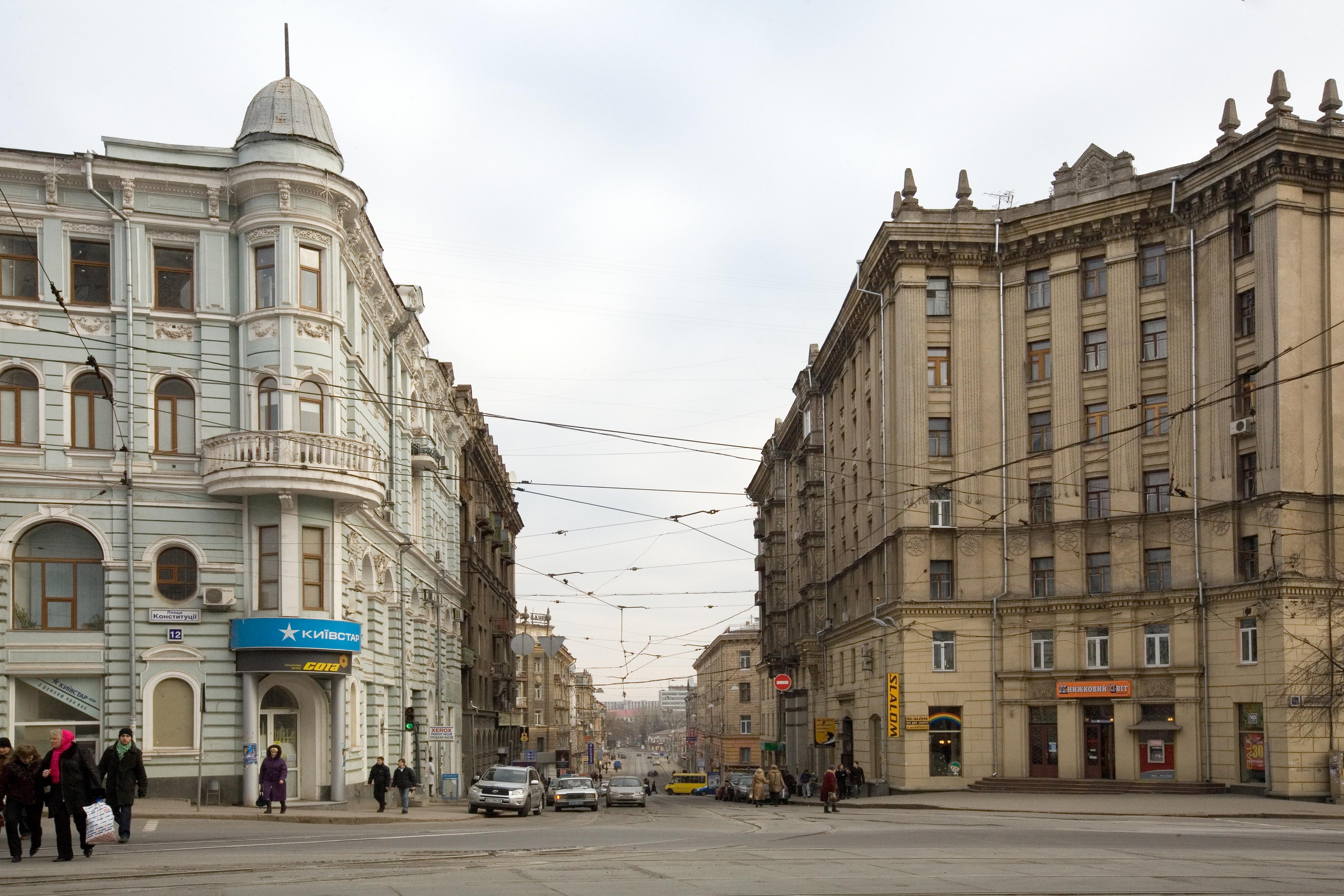 Московський проспект (Харків) — Вікіпедія cf59d07f3a5da