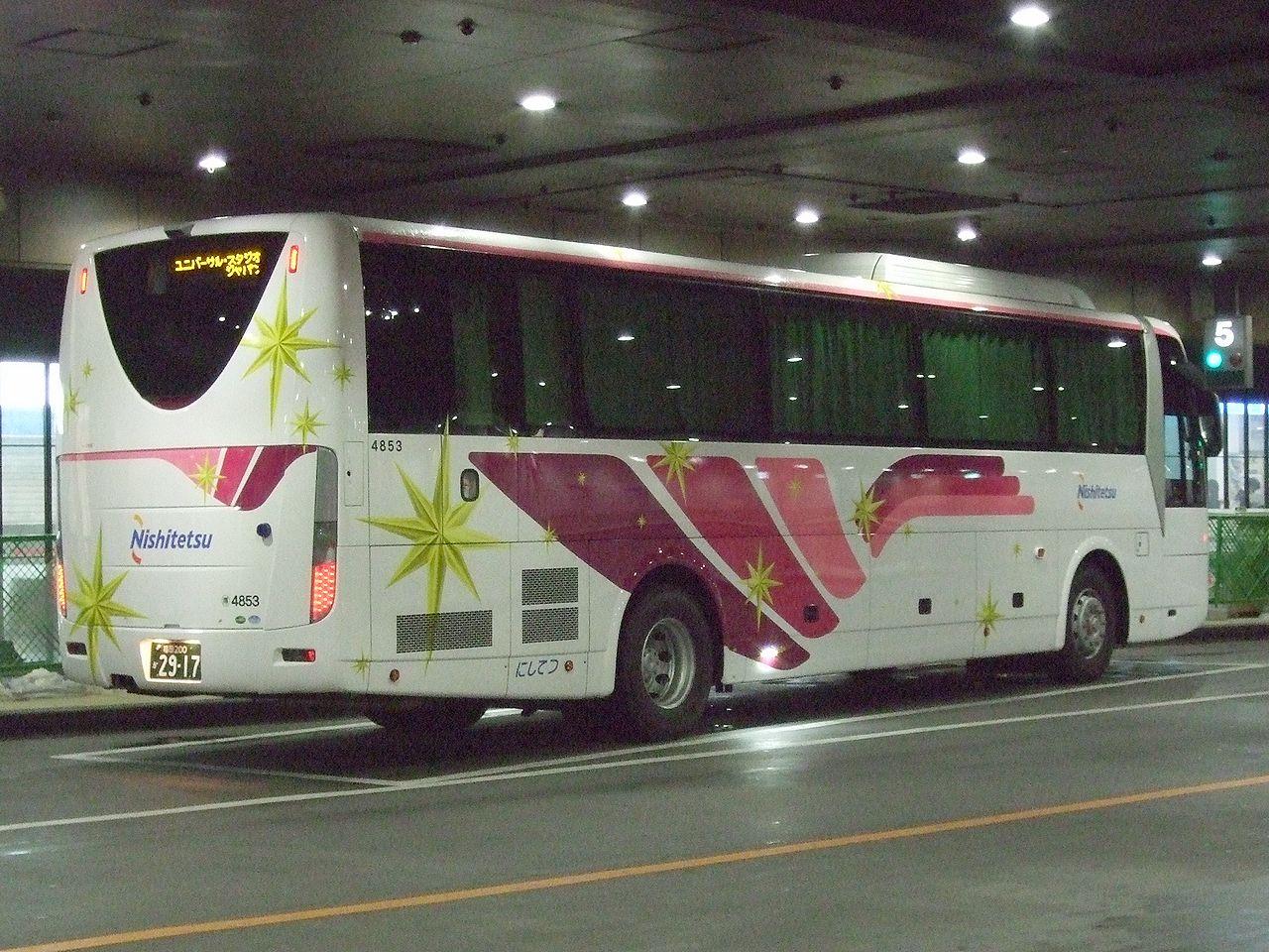 File:Nishitetsu bus 4853.jpg