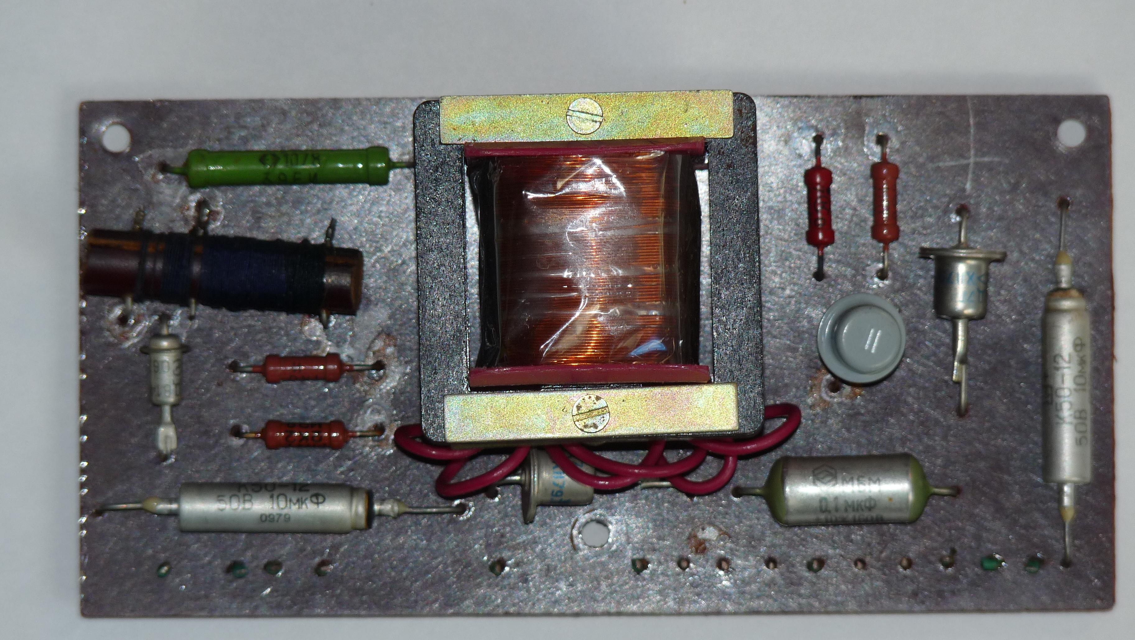 File:Old Soviet PCB JPG - Wikimedia Commons