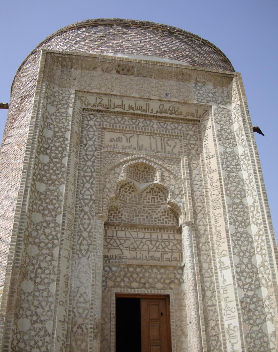 فهرست شهرهای استان آذربایجان غربی